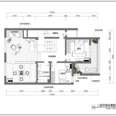 新中式洋房设计_3255945