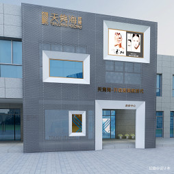 科技美容院-天隽海_3260960