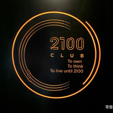 2100Club-全球首家区块链酒吧_3261946
