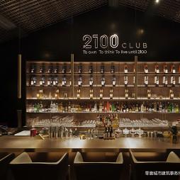 2100Club吧台设计图