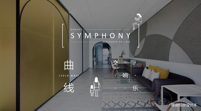 香港贝沙湾豪宅设计,艺术雕刻生活_3