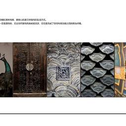 介绍了当今主流风格和室内设计的流程,包括了个人简历和近期作品_3277175