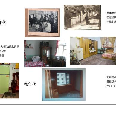 介紹了當今主流風格和室內設計的流程,包括了個人簡歷和近期作品_3277177