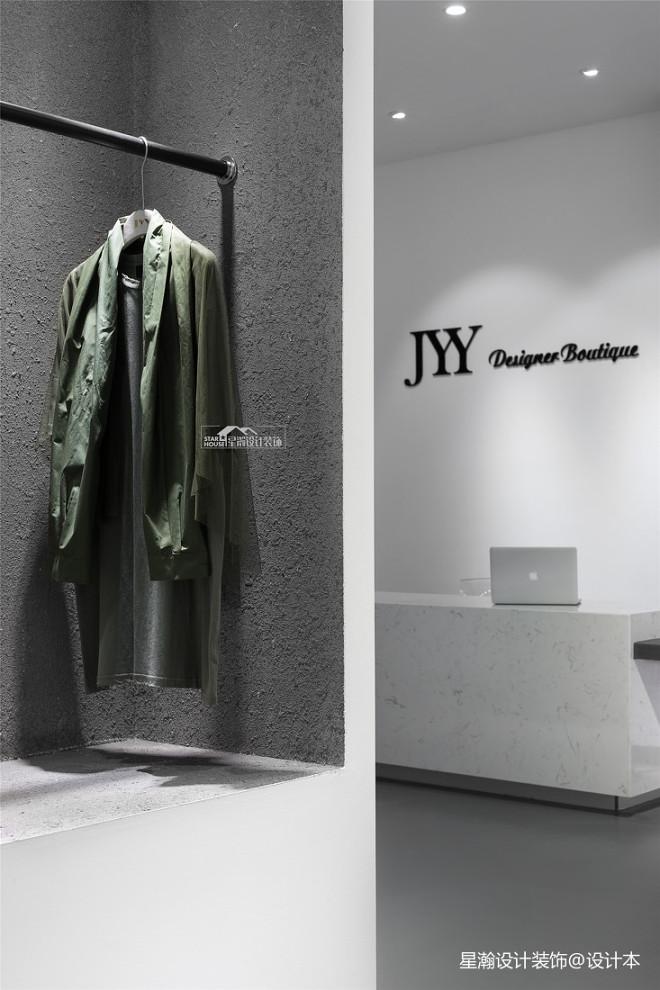 「极简主义」JYY服饰店_32783