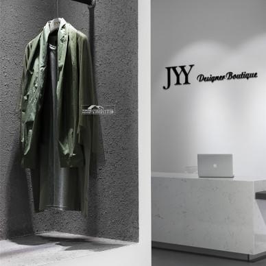 「极简主义」JYY服饰店_3278328