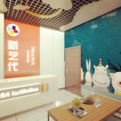 小景设计-【早教中心】_3283525