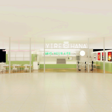 小景设计-【韩国餐饮】_3283550