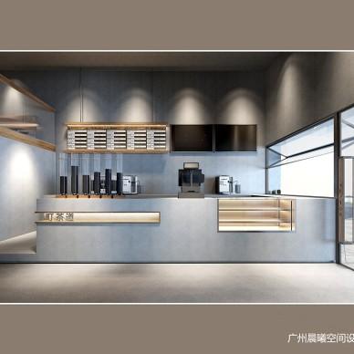 廣州町茶道新塘旗艦店_3289581