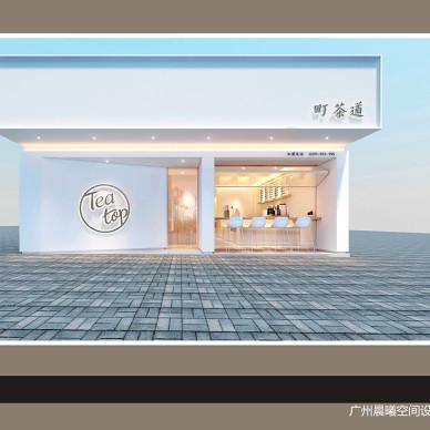 廣州 TEA · TOP_3289600