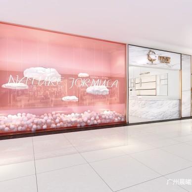 沈陽 恒隆廣場 荷香里 燕窩滋補品餐飲空間設計_3289646