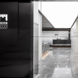 岷江文业办公室入门设计图