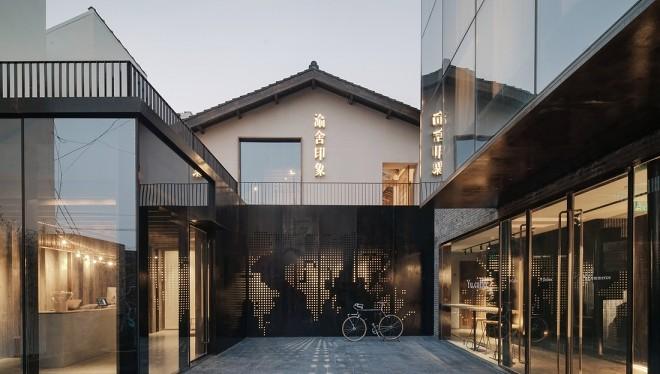 渝舍印象酒店-城市更新