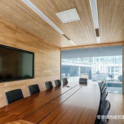 上海宝业中心会议室设计