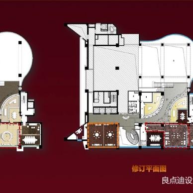 紫轩国际红酒会所_3303072