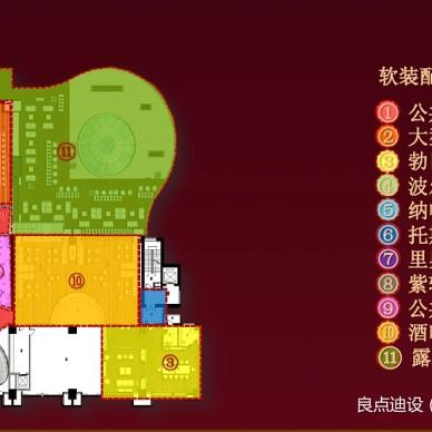 紫轩国际红酒会所_3303106
