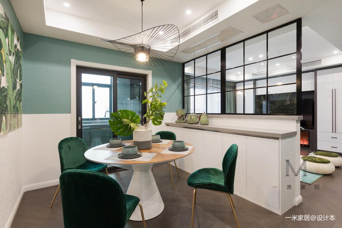 清爽现代风格三居餐厅设计