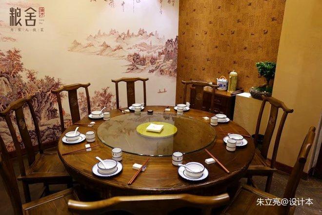 南京-粮舍(秦淮之缘)_331060
