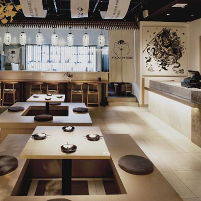 株洲 华人街 一口料理 日本餐…