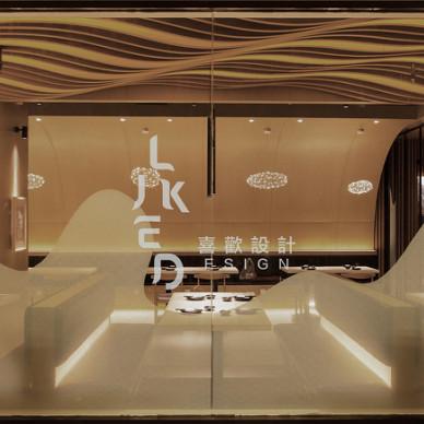 株洲 华人街 一口料理 日本餐厅_3316007