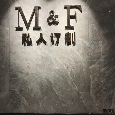 美妙世界--M&F私人订制 | 原末设计_3319298
