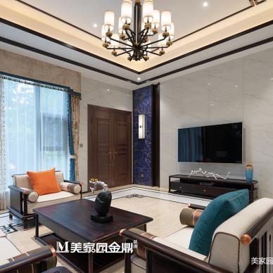 美家园金鼎装潢 南都浅水湾 新中式_3319661