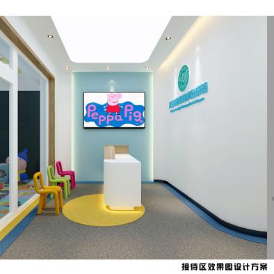 儿童推拉按摩健康馆