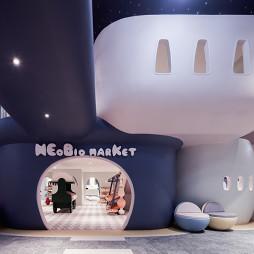 星光奈尔宝家庭中心设计