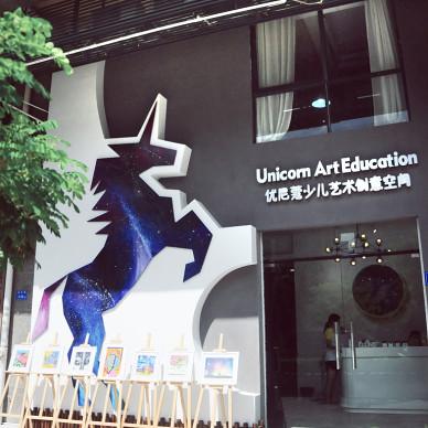 厦门Unicorn艺术创意中心_3326453