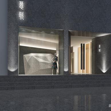 MG慕歌服装展厅-150㎡_3329051
