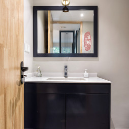 北欧三居洗手间设计