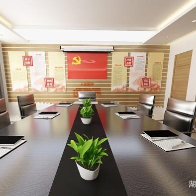 党建服务中心