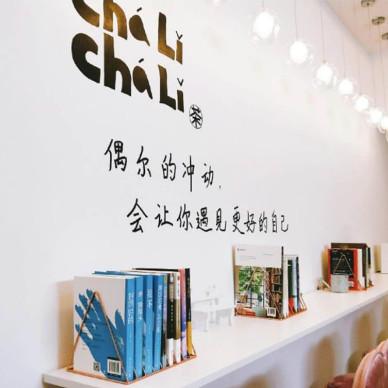 茶里茶里奶茶店(贵阳第二家)_3342767