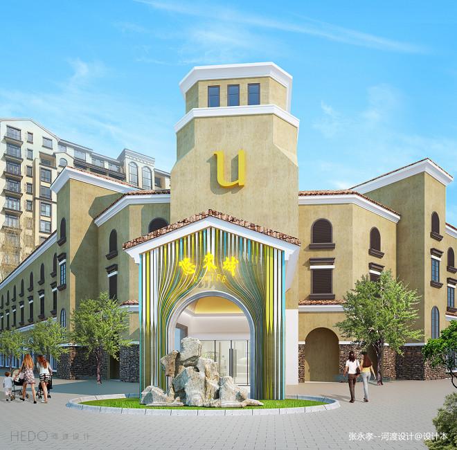 U-Life 悠来城教育综合体_33
