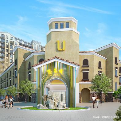 U-Life 悠来城教育综合体_3344977