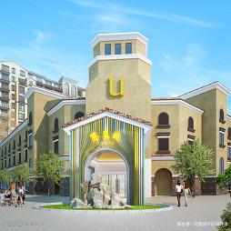 U-Life 悠來城教育綜合體_3344977