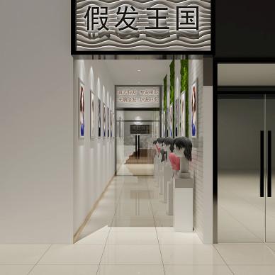 永旺惠州东平店3楼青丝源假发王国_3349806