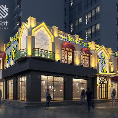 长沙郭三疯餐厅-长沙饭店餐厅装修设计公司_3354266