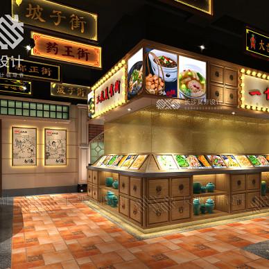 长沙郭三疯餐厅-长沙饭店餐厅装修设计公司_3354268