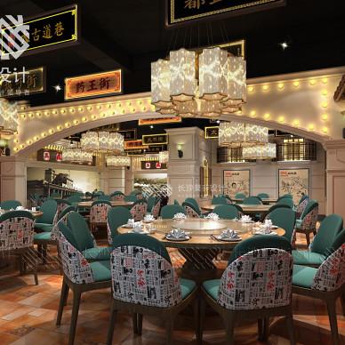 长沙郭三疯餐厅-长沙饭店餐厅装修设计公司_3354269