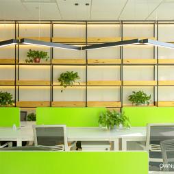 混搭办公区设计图片
