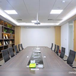 混搭会议室设计图片