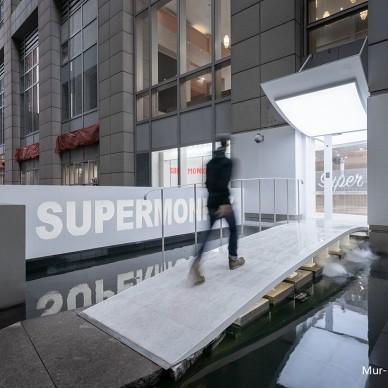 Supermonkey 走进未来的健身房_3362074