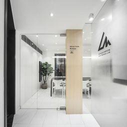 混搭办公空间设计图