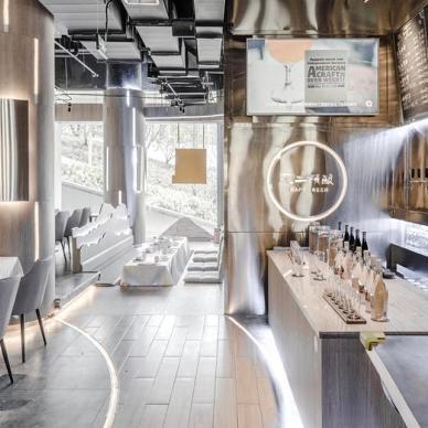 无二· 家 创意餐厅混搭吧台装饰设计图