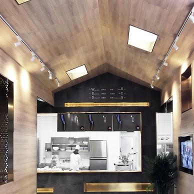 留下来砂锅---- 桐乡门店改造与空间设计_3365297