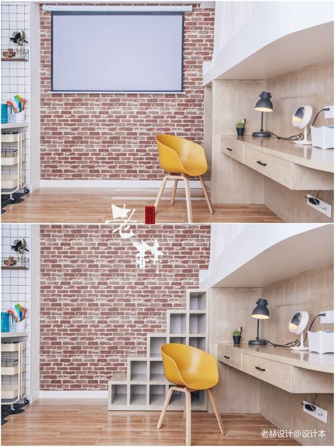 半山公馆小公寓设计_3368727