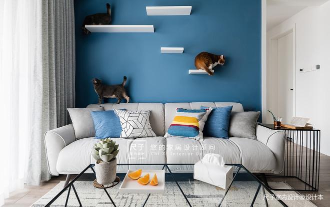 北欧风格之爱猫之城天蓝调客厅
