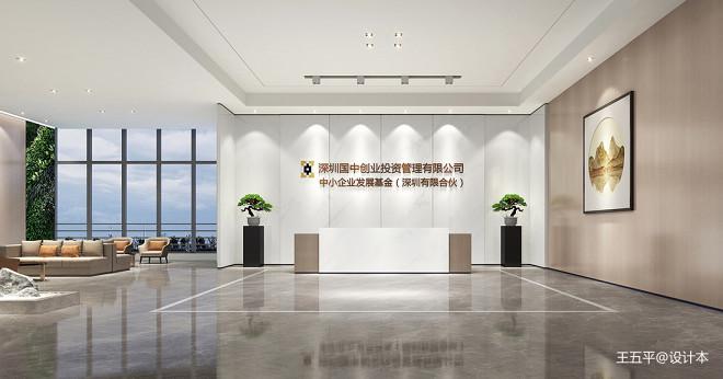 深圳国中创投办公会所_3411718