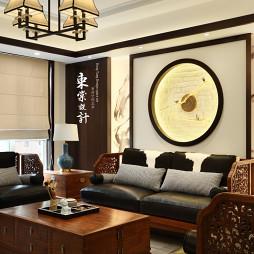 复古的中式客厅设计