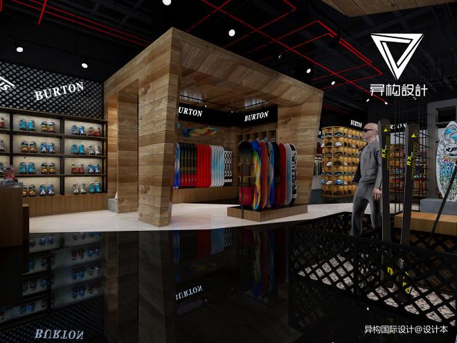 西安异构空间设计 - 「 工业·设计